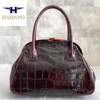 濱野皮革工藝/HAMANO - 【美品】HAMANO 濱野皮革工藝 皇室御用達 クロコ型 ボルドー ハンドバッグ