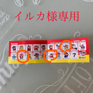 フルタセイカ(フルタ製菓)のクレヨンしんちゃん チョコエッグ(キャラクターグッズ)