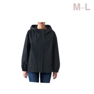 ムジルシリョウヒン(MUJI (無印良品))の◆新品◆  無印良品 撥水フードジャケット/黒/M~L(ブルゾン)