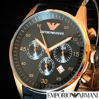 エンポリオアルマーニ(Emporio Armani)の【EMPORIO ARMANI】新品未使用/メンズ腕時計/ブラック色/ゴールド色(腕時計(アナログ))