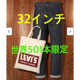 Levi's - LEVI'S VINTAGE CLOTHING 1960 501Z W32インチ