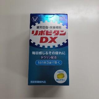 大正製薬 - リポビタンDX90錠(30日分)