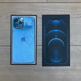 Apple - iPhone12pro max 128GB パシフィックブルー