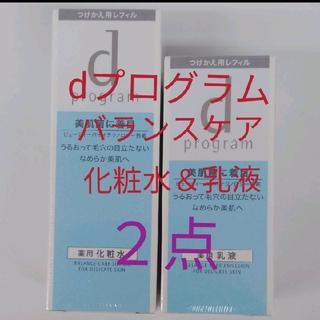 ディープログラム(d program)の資生堂 dプログラム バランスケア ローション&エマルジョン つけかえ用 セット(化粧水/ローション)
