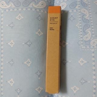 ムジルシリョウヒン(MUJI (無印良品))の無印良品 ネイルケアオイル(ネイルケア)