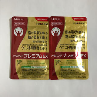 メタバリアプレミアムEX 14日×2袋