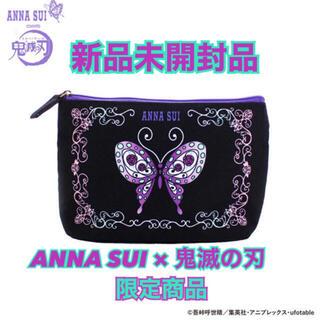 ANNA SUI - アナスイ 鬼滅の刃 ポーチ