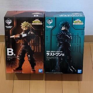 BANDAI - ヒロアカ 一番くじ  B賞 かっちゃん ラストワン デク フィギュア 2体セット
