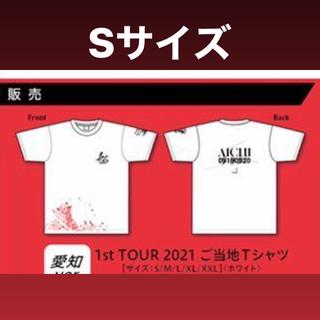 欅坂46(けやき坂46) - 愛知限定Tシャツ 櫻坂46 1stTOUR ツアー グッズ 流れ弾 日向坂46