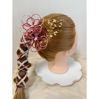 成人式 紐アレンジ ヘッドドレス 髪飾り ドライフラワー 水引 花
