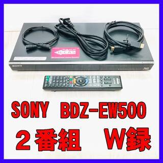 SONY - ■ 期間限定お値下げ中 ■ SONY BDZ-EW500 W録 ■