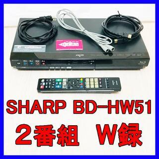SHARP - ■ 期間限定お値下げ中 ■ SHARP かんたんシリーズ BD-HW51 ■