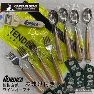 NIKE - NIKEサッカーボール  ナイキサッカーボール ジュニアサッカーボール