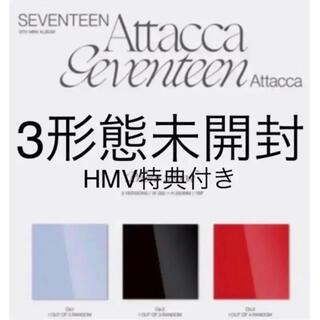 SEVENTEEN - 🤍SEVENTEEN Attacca 3形態未開封