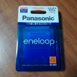 Panasonic - Panasonic エネループ・スタンダードモデル(単四×4本)