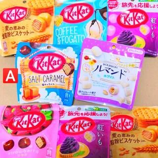 Nestle - A【8点】キットカット  ビスケット 珈琲 いちご 塩キャラメル ルマンド