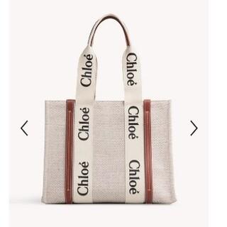 Chloe - 【新品未使用】クロエ WOODYミディアムトートバッグ