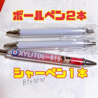 防弾少年団(BTS) - 【3本セット】BTS キシリトール ボールペン シャーペン