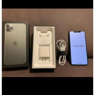 Apple - iphone11pro max 256GB ミッドナイトグリーン