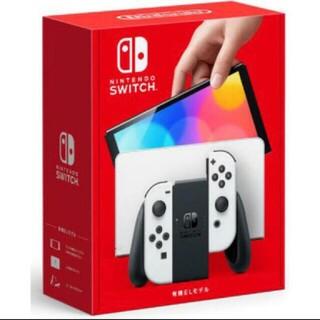 新型 Nintendo Switch 有機ELモデル ホワイト 本体