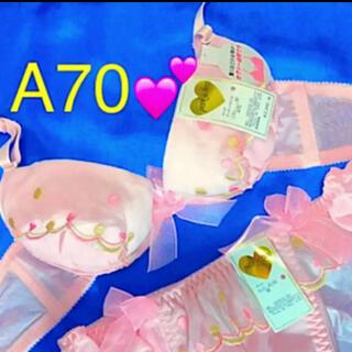 PEEK-A-BOO - A70ブラ&ショーツ A70ブラセット ピンク レース シフォン フリル 可愛い