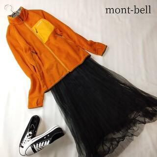 モンベル(mont bell)の綺麗なオレンジ モンベル フリースジャケット クリマプラス Mサイズ レトロX風(その他)