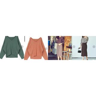 ドアーズ(DOORS / URBAN RESEARCH)の美品ユアーズur'sまとめ売り4点Vネックニットプルオーバー2色タイトスカート(ニット/セーター)
