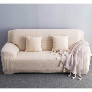 【❤古いソファーが新品同様に早変わり♪❤職人技の一級品】3人掛★ソファーカバー