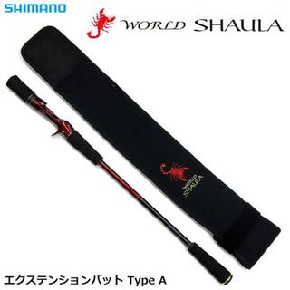 SHIMANO - ワールドシャウラ エクステンションバット
