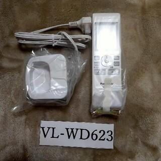 パナソニック(Panasonic)の新品未使用品パナソニック増設子機 ワイヤレスVL-WD623(防犯カメラ)
