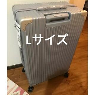 スーツケース 大型 大容量 超軽量 アルミ シルバー おしゃれ Lサイズ