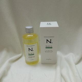 ナプラ(NAPUR)のナプラ N.エヌドット ポリッシュオイル SC 150ml(オイル/美容液)