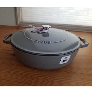 ストウブ(STAUB)のストウブ ブレイザー ソテーパン 28cm グレー(鍋/フライパン)