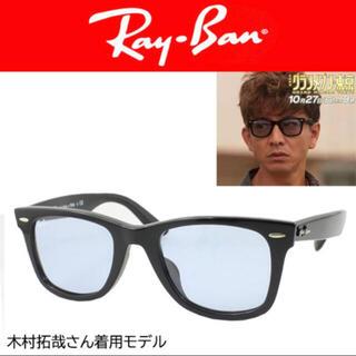 Ray-Ban - レイバン WAYFARER 【新品 未使用 正規品】
