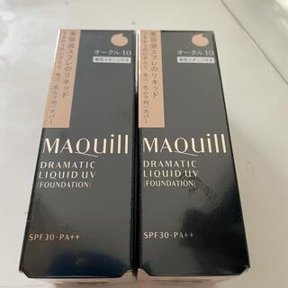 MAQuillAGE - 資生堂★マキアージュ リキッドファンデーション OC10 2個セット 新品‼︎