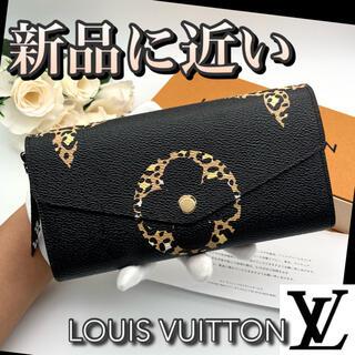 LOUIS VUITTON - 希少✨レア品✨ルイヴィトン モノグラムジャングル ポルトフォイユ サラ 長財布