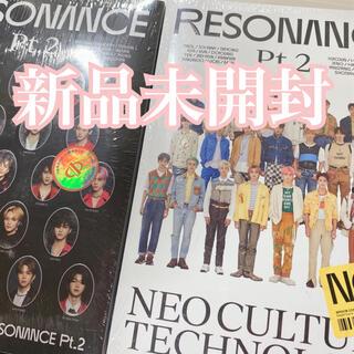 nct2020 resonance Pt.2 レゾナンス 新品 未開封