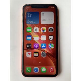 Apple - SIMフリー iPhone XR 128GB  95% コーラル 割れ有り