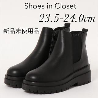 オリエンタルトラフィック(ORiental TRaffic)のShoes in Closet軽量 厚底 サイドゴア ショートブーツ(ブーツ)
