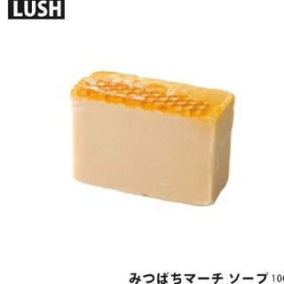 LUSH - お試し切り売り LUSH みつばちマーチ 石鹸