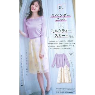 LAISSE PASSE - LAISSE PASSE シアーフラワープリントスカート 雑誌掲載♡白石麻衣着用