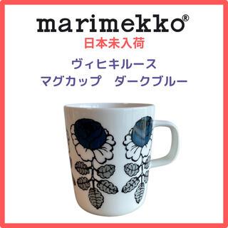 marimekko - 【フィンランド限定/marimekko ヴィヒキルース】マリメッコ マグカップ
