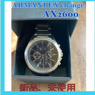 アルマーニエクスチェンジ(ARMANI EXCHANGE)の新品、未使用 ARMANI EX change AX2600 メンズ 腕時計(腕時計(アナログ))