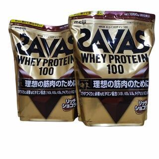 SAVAS - 明治 ザバス ホエイプロテイン 100 リッチショコラ 1050g 2個セット