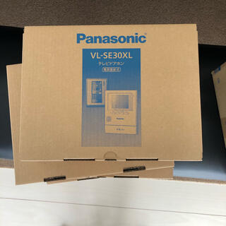 パナソニック(Panasonic)のパナソニックTVインターフォン(防犯カメラ)
