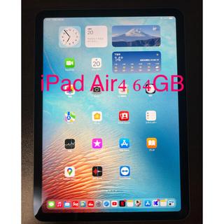 iPad - iPad Air4 10.9インチ 64GB Wi-Fiモデル スペースグレー