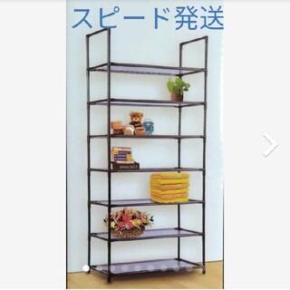 【新品未使用品】7段マルチシェルフ 収納ラック棚 スニーカー玩具フィギュア