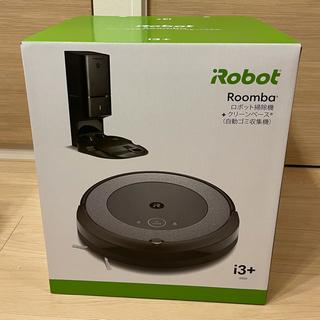 iRobot - 【新品未開封】ルンバ i3+ お掃除ロボット