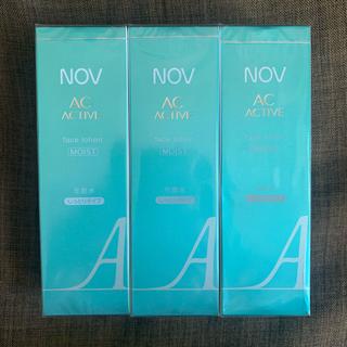ノブ(NOV)のノブ NOV newacアクティブ フェイスローションモイスト医薬部外 3本(化粧水/ローション)