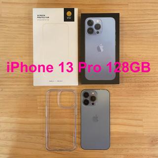 iPhone - Apple iPhone13 Pro 128GB SIMフリー版 シエラブルー